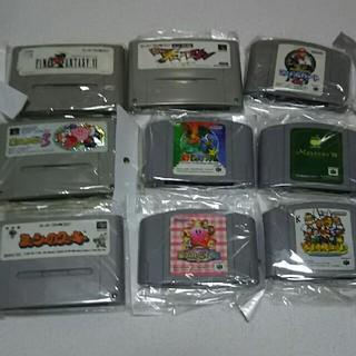 ニンテンドウ64(NINTENDO 64)の任天堂 スーパーファミコン&ニンテンドウ64 ソフト 9本セット(家庭用ゲームソフト)
