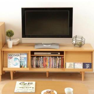 北欧風 天然木 テレビボード 幅150cm