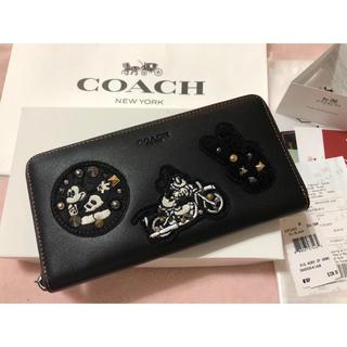 COACH コーチ 長財布 新品正規品 箱付き 即購入OK