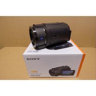 ソニー(SONY)のSONY ビデオカメラ ハンディカム FDR-AX40 ブロンズブラウン(ビデオカメラ)
