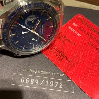 オメガ(OMEGA)のオメガ アポロ (腕時計(アナログ))
