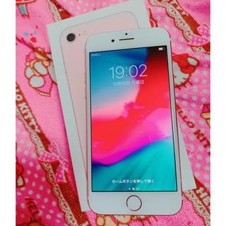 アイフォーン(iPhone)のiPhone7 256GB RoseGOLD SIMフリー(スマートフォン本体)