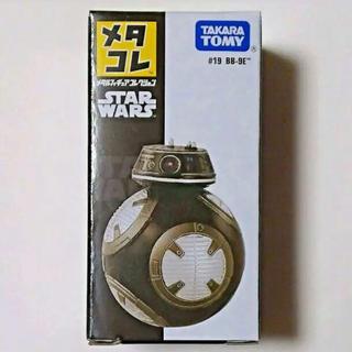 タカラトミー(Takara Tomy)のBB-9E ダイキャスト製  塗装済み 可動フィギュア(ミリタリー)