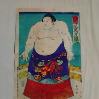 相撲浮世絵 鳳凰馬五郎(相撲/武道)