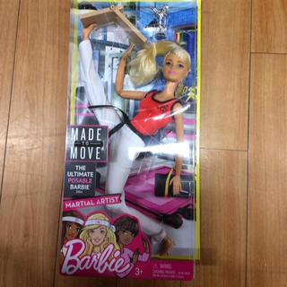 バービー(Barbie)のbarbie バービー人形(ぬいぐるみ/人形)