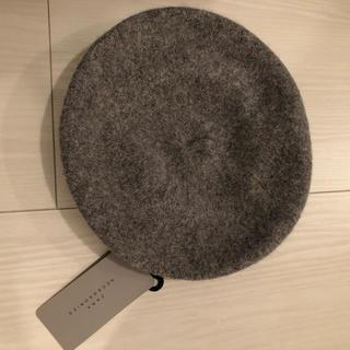 ザラ(ZARA)のZARA ベレー帽 新品未使用 タグ付き グレー(ハンチング/ベレー帽)