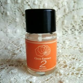 チャクラに働きかける香り サーキュエッセンス No.2 ブロッサ(アロマオイル)
