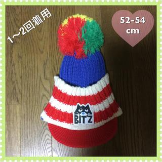 ビッツ(Bit'z)のBit'z☆ツバ付きニットキャップ☆(帽子)