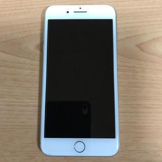 アイフォーン(iPhone)のiPhone7plus256g(スマートフォン本体)