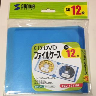 CD DVD ファイルケース(CD/DVD収納)