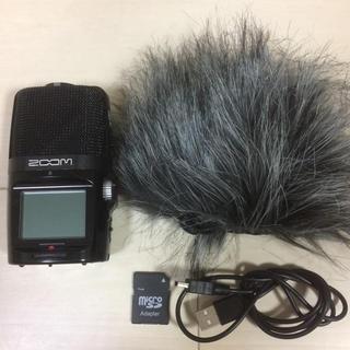 ズーム(Zoom)のZOOM h2n PCMレコーダー ウィングジャマー 高音質 録音 特典あり(その他)