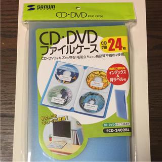 CD DVD  ファイルケース 2(CD/DVD収納)