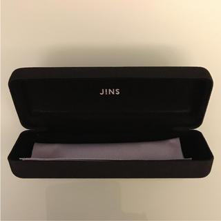 ジンズ(JINS)の【未使用】JINSメガネケース(サングラス/メガネ)