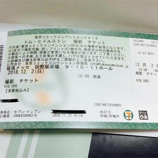 せのんさん専用@チケット(その他)