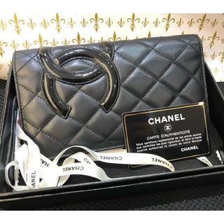 シャネル(CHANEL)のシャネル カンボンライン 折財布(財布)