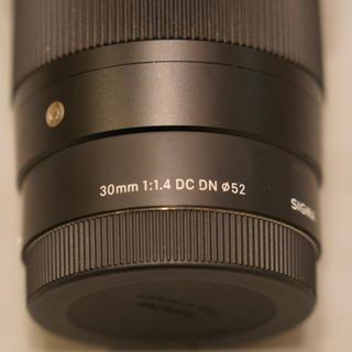 シグマ(SIGMA)のSIGMA 30mm F1.4 DC DN ソニーE(レンズ(単焦点))