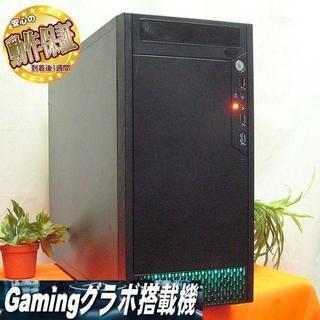 GTX960搭載☆PUBG/DBD動作OK♪HD6個増設可能ケース採用(デスクトップ型PC)