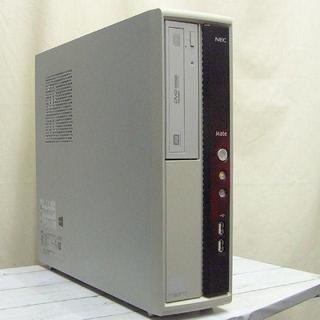 エヌイーシー(NEC)の《USB3.0搭載》Win10Proインストール済み省スペースパソコン(デスクトップ型PC)