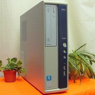 エヌイーシー(NEC)の省スペース☆幅10cm♪Win10搭載 MK31MB-E(デスクトップ型PC)