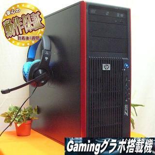 ヒューレットパッカード(HP)のR9-270X搭載☆ヘッドセット付フォートナイト快適ゲーミングPC♪(デスクトップ型PC)
