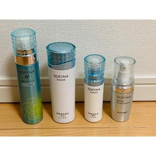 ソフィーナ(SOFINA)のソフィーナ 土台美容液 化粧水 乳液 美容液(化粧水 / ローション)