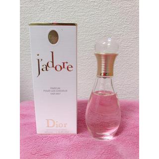 ディオール(Dior)のジャドールヘアミスト💕 ディオール❤️(ヘアウォーター/ヘアミスト)