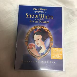 ディズニー(Disney)のディズニー 白雪姫 デラックス版DVD2枚組(キッズ/ファミリー)