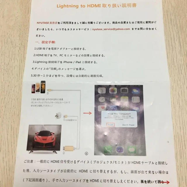 Lightning HDMI ケーブル スマホ/家電/カメラのテレビ/映像機器(映像用ケーブル)の商品写真