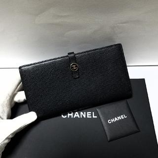 シャネル(CHANEL)の♦シャネル♦美品・正規品♦ココボタン♦Wホック長財布(財布)