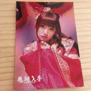 エーケービーフォーティーエイト(AKB48)のAKB48 高橋みなみ フライングゲット 通常盤 生写真(アイドルグッズ)