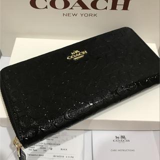 コーチ(COACH)のcoach長財布54805 正規品 新品 即日発送(財布)