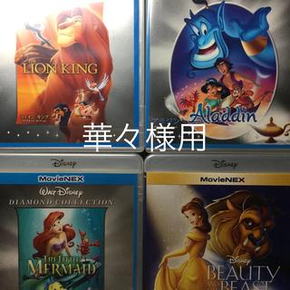 ディズニー(Disney)の華々様用 Blu-ray 純正ケース入り 4枚セット(アニメ)