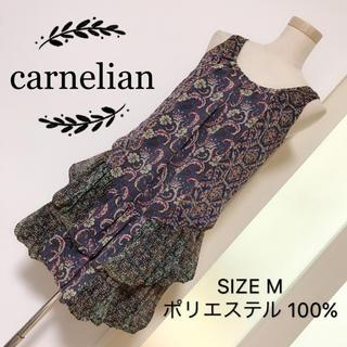 カーネリアン(carnelian)のcarnelian チュニック(チュニック)