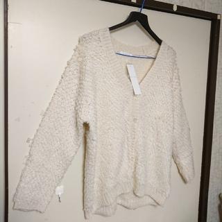エヘカソポ(ehka sopo)の新品◆ループ編みカーディガン M キナリ  定価¥6990+税(カーディガン)