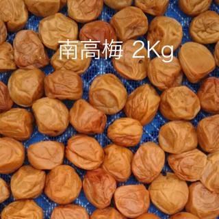 わけあり 紀州みなべの南高梅 2kg 酸っぱい梅干し(漬物)