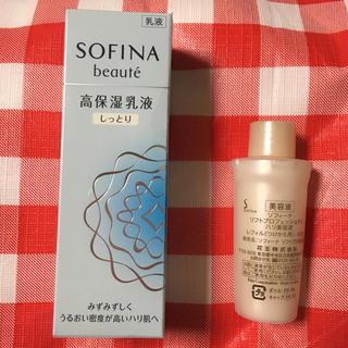 ソフィーナ(SOFINA)のソフィーナ ボーテ 乳液 ハリ美容液 レフィル(乳液 / ミルク)