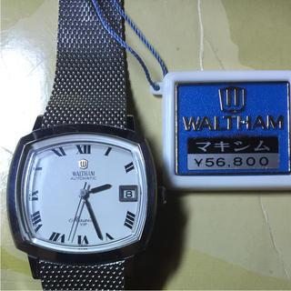 ウォルサム(Waltham)のウォルサム  マキシム(腕時計(アナログ))
