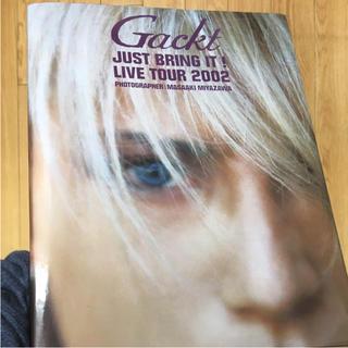 「Gackt just bring it!Live tour 2002 (写真/ポストカード)