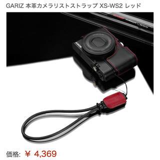 新品未使用★GARIZ ゲリズ 本革カメラリストストラップ レッド(その他)