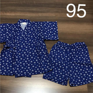 used♡甚平95cm(甚平/浴衣)