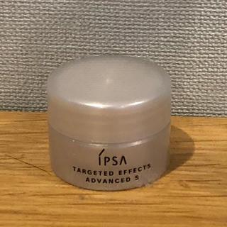 イプサ(IPSA)のIPSA イプサ ターゲットエフェクト アドバンスト S(美容液)