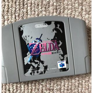 ニンテンドウ64(NINTENDO 64)のニンテンドー64 ゼルダの伝説(家庭用ゲームソフト)