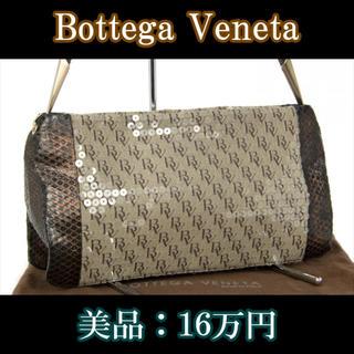 ボッテガヴェネタ(Bottega Veneta)の【お値引交渉大歓迎・美品・送料無料・本物】ボッテガ・バッグ(人気・X022)(ショルダーバッグ)