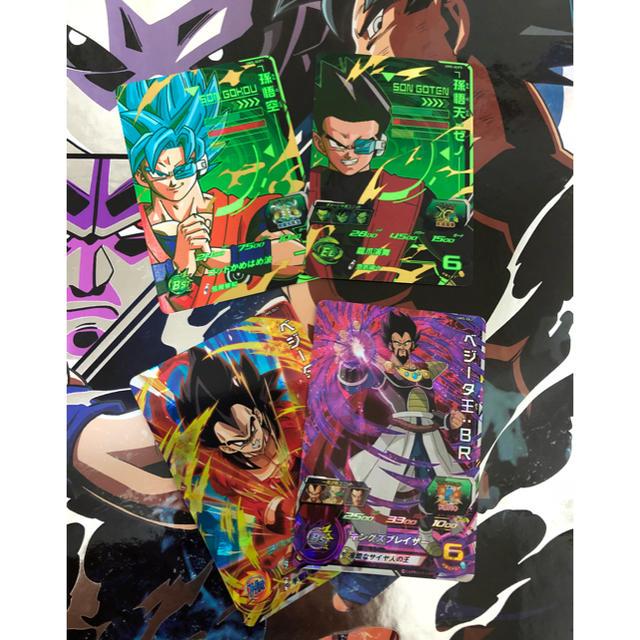 ドラゴンボール(ドラゴンボール)の‼️UM5-SEC3孫悟空‼️ エンタメ/ホビーのトレーディングカード(シングルカード)の商品写真