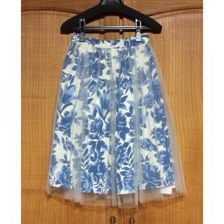 デイジークレア(DazyClair)のスカート(ひざ丈スカート)
