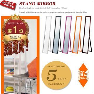【送料無料】 可愛い♪高さ150cm全身鏡(壁掛けミラー)