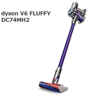ダイソン(Dyson)の新品未開封 Dysonダイソン V6 fluffy origin 保証有り(掃除機)