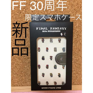 スクエア(SQUARE)のファイナルファンタジー  FF 30周年 別れの物語展 スマホケース(モバイルケース/カバー)