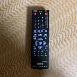 エルジーエレクトロニクス(LG Electronics)のLG リモコン(その他)