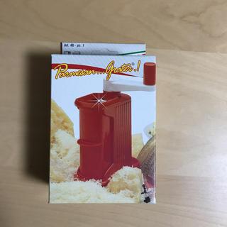 カルディ(KALDI)のチーズおろし金 カルディ(調理道具/製菓道具)